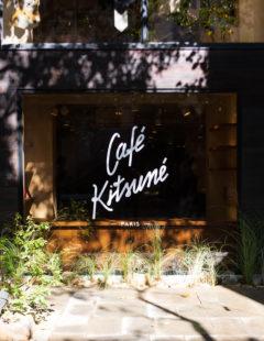 Café Kitsuné – Séoul