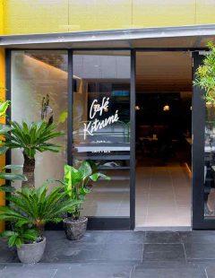 Café Kitsuné – Aoyama