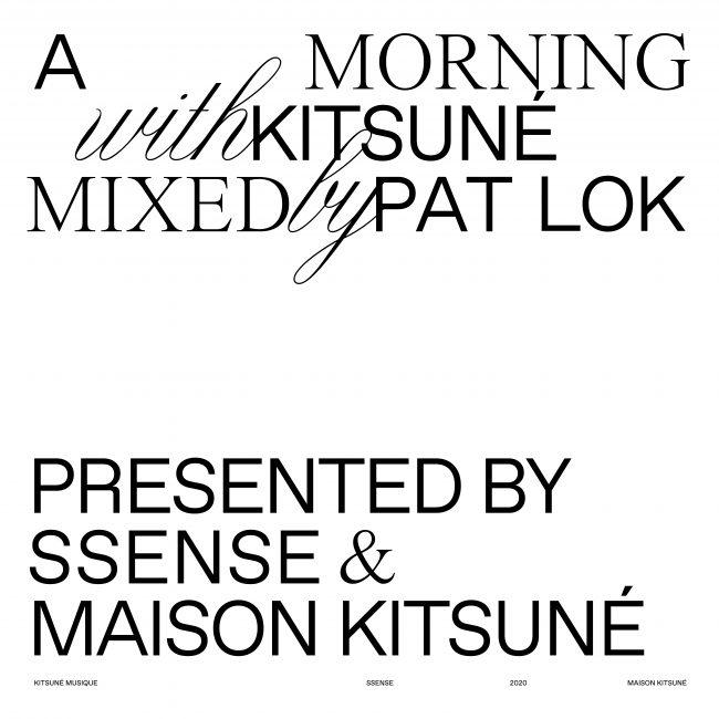 A Morning with Kitsuné