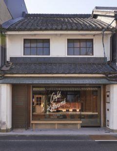 Café Kitsuné – Okayama Roastery