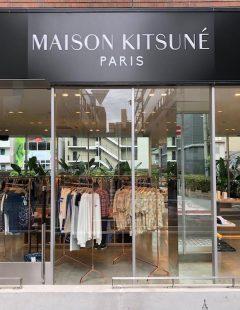Maison Kitsuné – Osaka