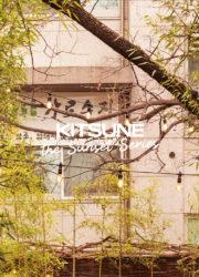 Kitsuné The Sunset Series